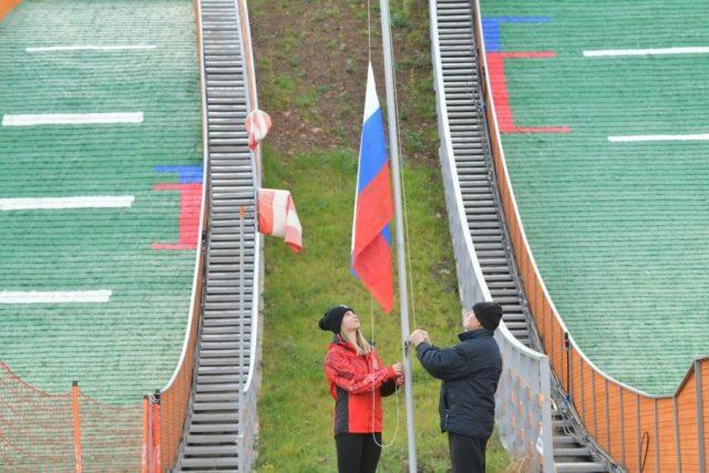 Открытие комплекса трамплинов в кластере «Сопка». Красноярск, 30 сентября 2020 года