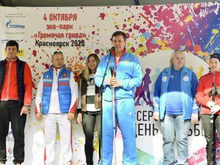 Министр спорта края Павел Ростовцев и олимпийцы пришли поприветствовать участников акции