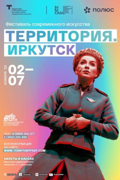 Фото: пресс-офис конкурса «Полюс. Золотой сезон»