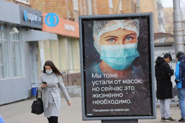 Вторая волна COVID-19: город в условиях ограничений. Красноярск. 26 октября 2020 года