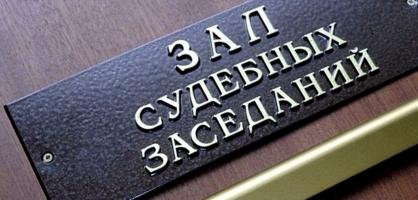 Фото: krk.sledcom.ru