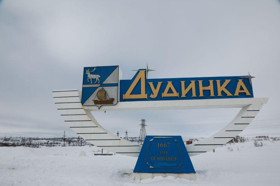 Фото Олега Кузьмина