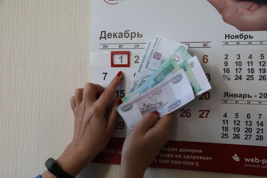 В 2022 году у россиян будет 118 выходных дней