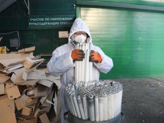 Здесь же работает участок по уничтожению ртутьсодержащих отходов