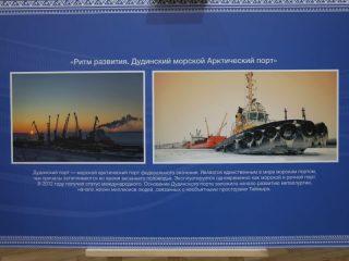 Подобная выставка, в которой отражено прошлое и настоящее Таймыра, проходит впервые в Красноярске