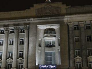 Проспект Мира, краевая администрация