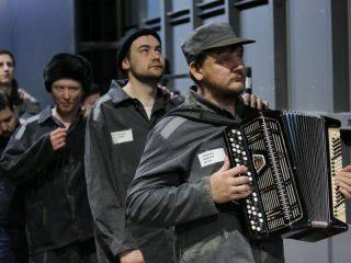 В театре исправительных культур весело – с песнями, плясками и шутками живут самодеятельные актеры