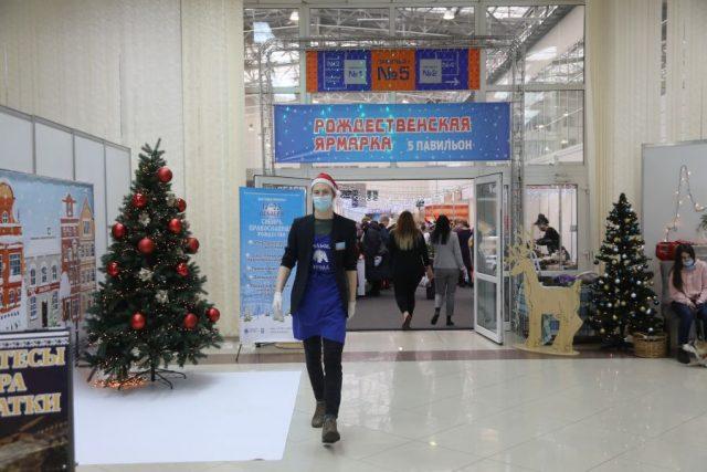 Рождественская ярмарка. Красноярск. 10 декабря 2020 года   Наш Красноярский край