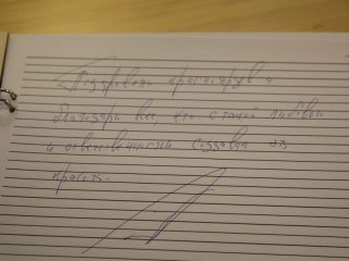 Александр Усс оставил первую запись в книге отзывов нового визит-центра