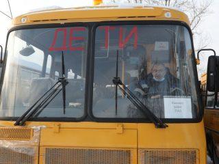 Семьдесят школьных «ПАЗов», «ГАЗов» и «УАЗов» отправились в 28 районов. Это позволит обеспечить безопасность детских перевозок. Всего на перевозке детей в крае сейчас работает около 700 машин
