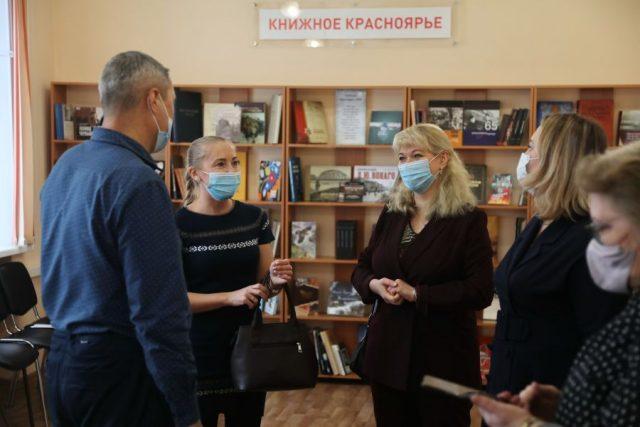 Презентация «Книжного Красноярья-2020». 22 января