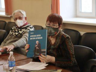 Член конкурсной комиссии, старший преподаватель Гуманитарного института СФУ Татьяна Зыкова представила книгу «Игарские затеси Виктор Астафьева»