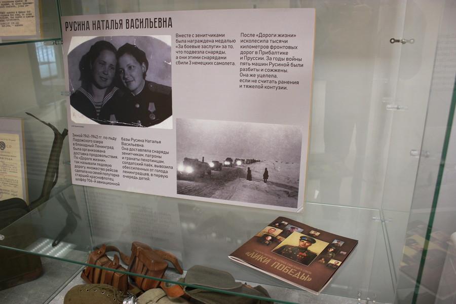 Выставку «Красноярцы – защитники Ленинграда» можно посетить в Доме дружбы
