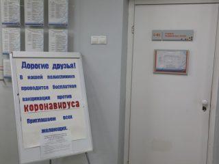 Красноярцы активно записываются на прививку, на январь мест уже нет