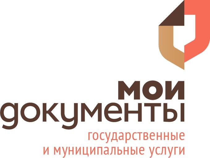 В МФЦ Красноярского края можно оформить межрегиональную сделку с недвижимостью