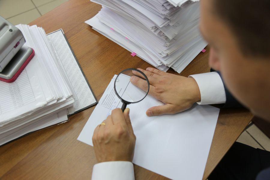 Документы от ЗАГСа теперь можно получить онлайн