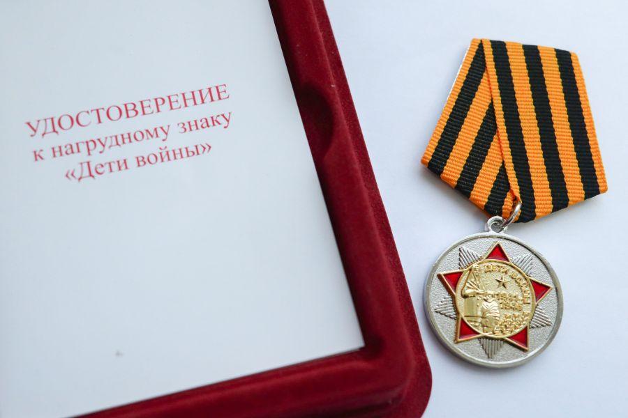 Фото: krskstate.ru