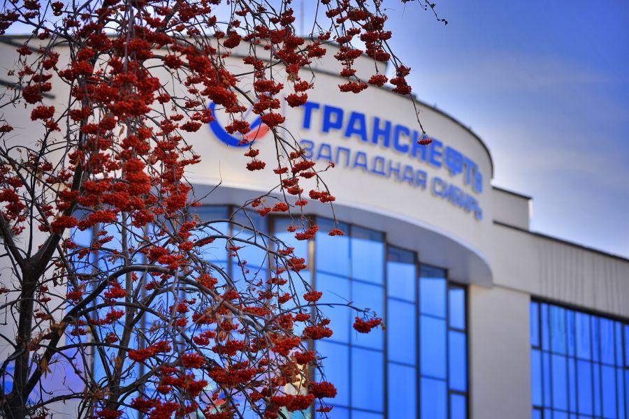 Фото предоставлено пресс-службой АО «Транснефть – Западная Сибирь»