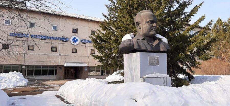 В Школе космонавтики в Железногорске в очередной раз отравились дети