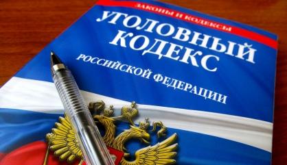В Красноярске за два дня обокрали пенсионеров на ₽150 тысяч под видом медосмотра на ковид