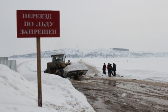 Фото: 24.mchs.gov.ru