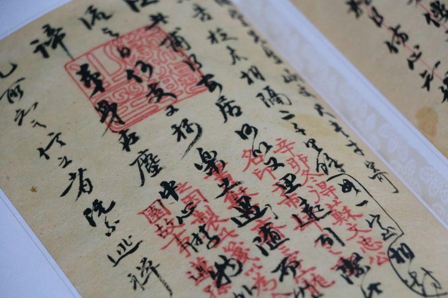 20 апреля – День китайского языка