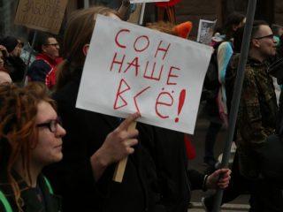В демонстрациях участвуют не только представители старшего поколения, но и молодежь