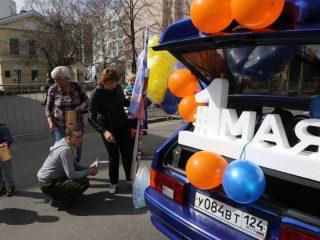 Первомайские шествия в Красноярске проводятся регулярно