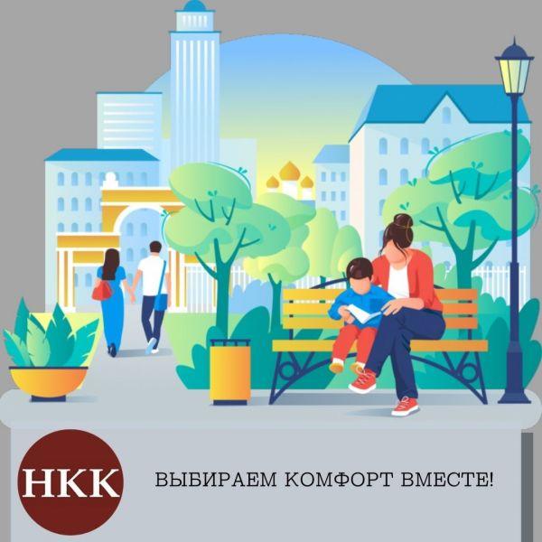 Стартовало общероссийское голосование за объекты для благоустройства на 2022 год