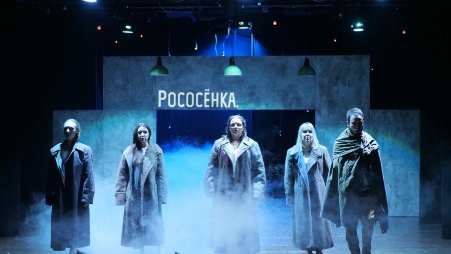 Фото vk.com/motteatr