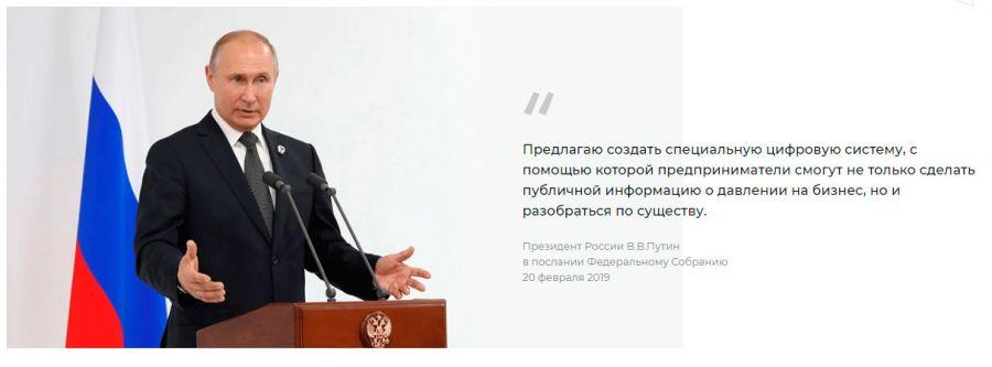 Фото: ЗаБизнес.РФ