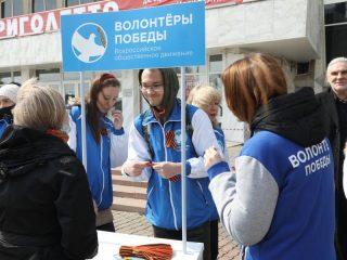 Старт акции был дан на Театральной площади