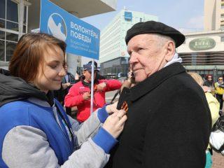 Ежегодная всероссийская акция памяти «Георгиевская ленточка» стартовала в Красноярском крае сегодня, 28 апреля
