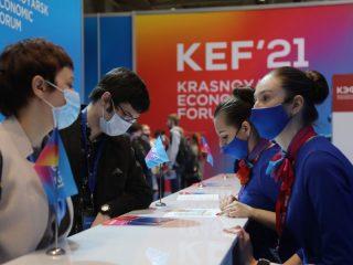 12 апреля начал работу Красноярский экономический форум «Экономика и пандемия: российский взгляд»