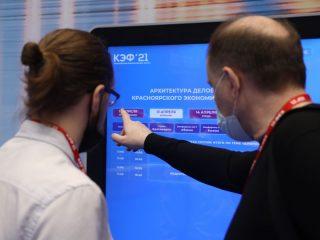 КЭФ входит в пятерку российских форумов, которые проходят при поддержке Правительства РФ