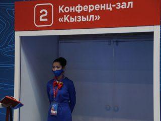 Представители регионов Енисейской Сибири принимают участие в КЭФ-2021