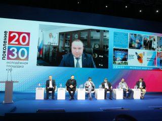 Трансляцию офлайн- и онлайн-мероприятий можно посмотреть на  stream.кэф21.рф