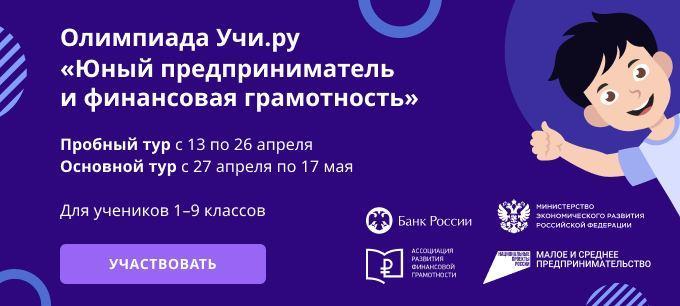 Иллюстрация Отделения Красноярск Банка России