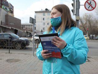 В Красноярском крае, как и по всей России, началось голосование за объекты, которые будут благоустроены в 2022 году