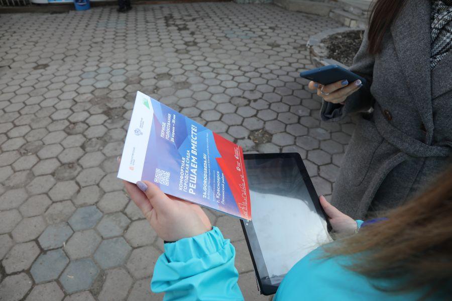 Почти 70 тысяч жителей Красноярского края выбрали объекты благоустройства