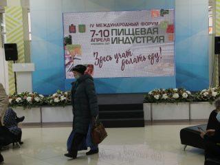 На четыре дня выставочно-деловой центр «Сибирь» стал площадкой для официальных встреч, выставок техники и оборудования, продовольственной ярмарки, практических семинаров и мастер-классов по переработке с/х продукции и производства продуктов питания