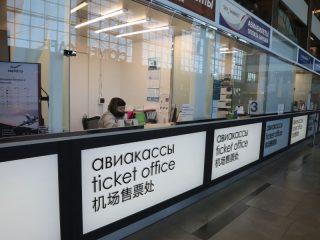 В ближайшее время для пассажиров авиахаба откроются пять направлений: Сочи, Симферополь, Краснодар, Иркутск, Благовещенск