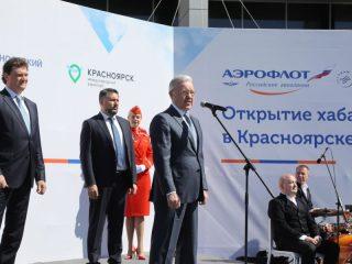 Губернатор Красноярского края Александр Усс уверен, что на решение открыть хаб в Красноярске повлияли высокие технологические стандарты аэропорта