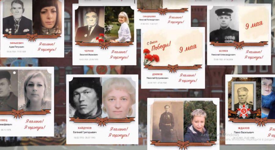 На сайте GNKK.RU доступна запись онлайн-шествия «Бессмертного полка»