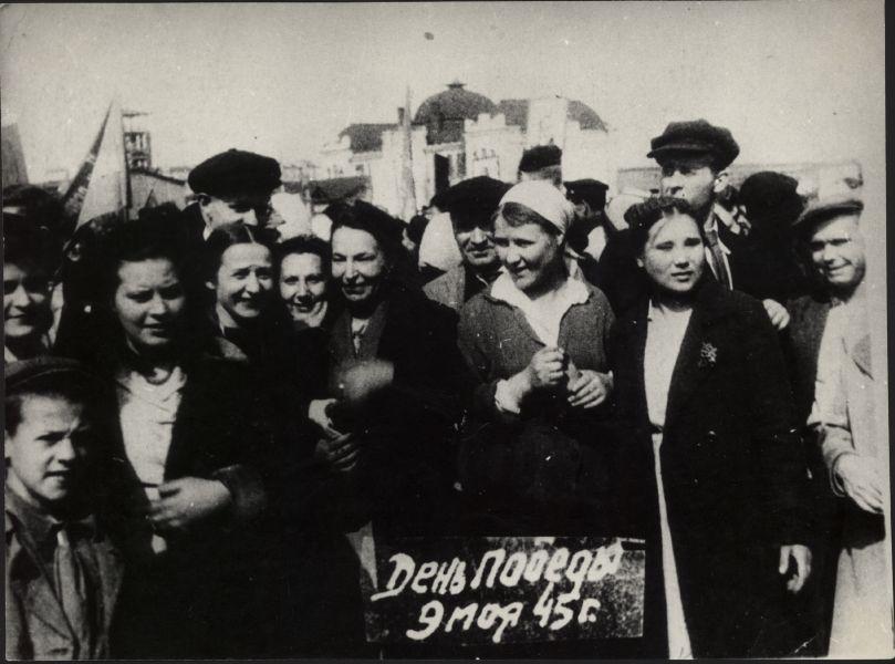 Ровно 76 лет назад Красноярск получил известие о безоговорочной капитуляции Германии