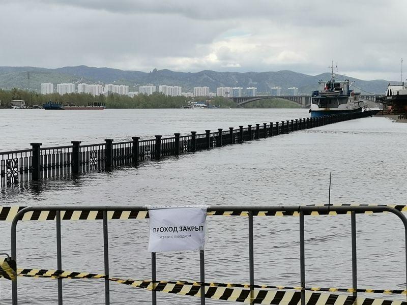 В Красноярске определено более десяти территорий возможного подтопления
