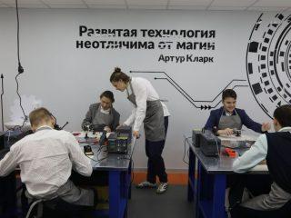 В сосновоборской гимназии №1 открылся «Кабинет высоких технологий»