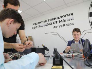 В крае развивается сеть специализированных классов математической, естественно-научной и инженерно-технологической направленности.