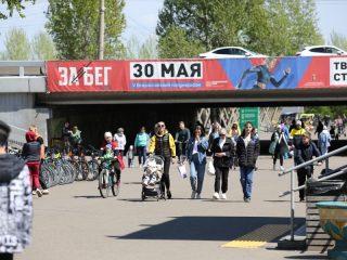Посмотреть на спортивный праздник собрались сотни красноярцев