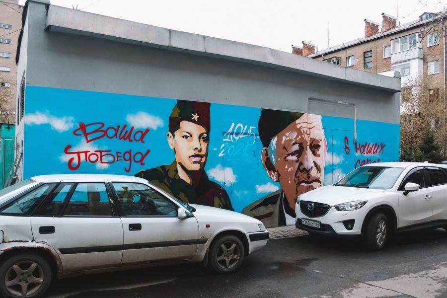 Молодые красноярские художники сделали граффити в честь Дня Победы